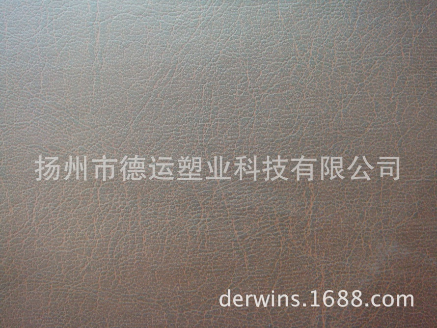 欧美市场流行纹路 耐刮 耐磨 环保 半PU 沙发革