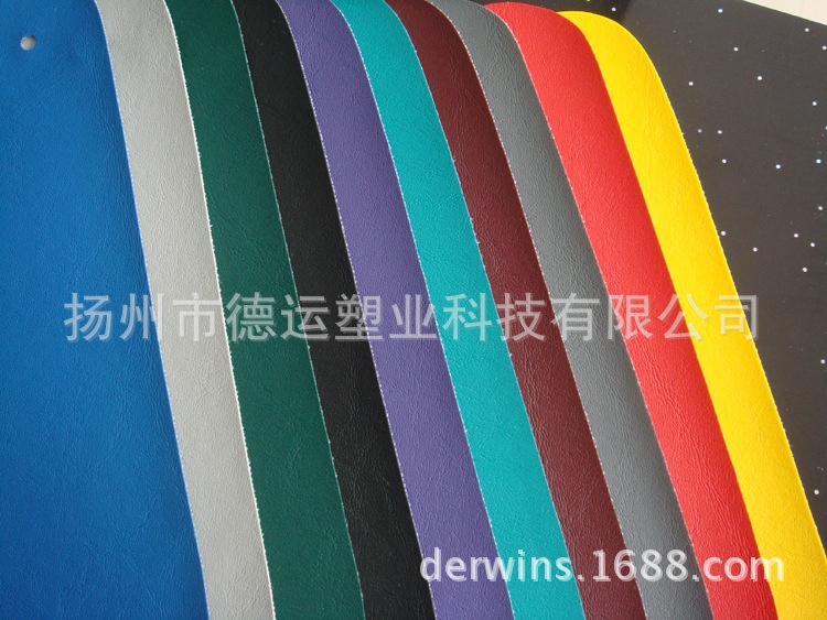 紫色 环保 过6P 无气味 PU手感 高耐磨 PVC汽车座椅