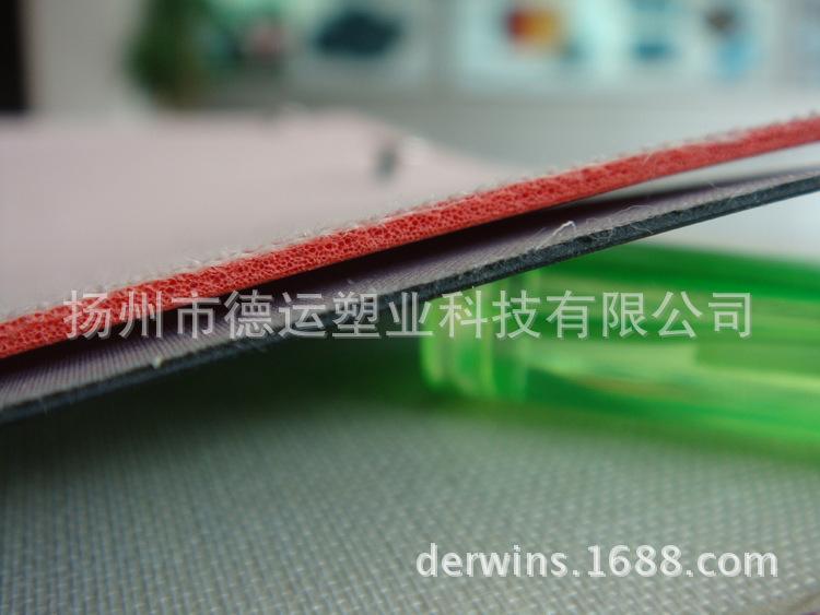 耐寒 中/高层间剥离力 耐撕裂 无针孔 PVC排球革