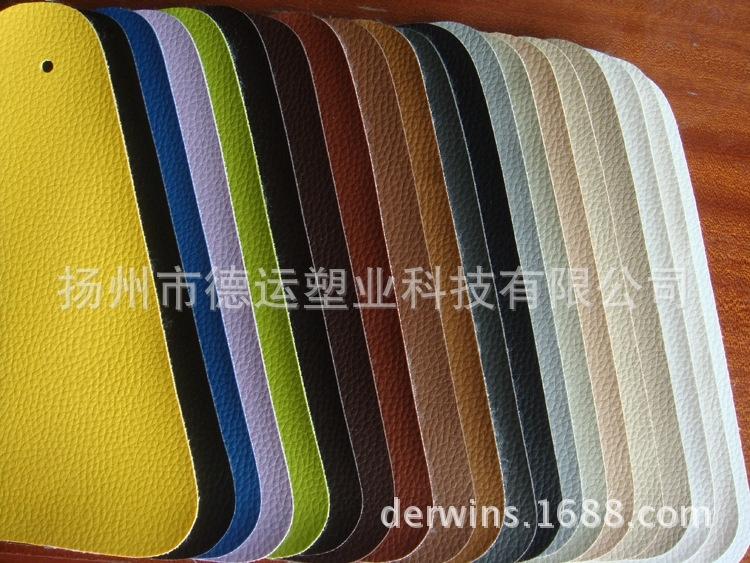 颜色齐全 大荔枝纹 0.9厚 B31 家俬革 沙发革 FU13