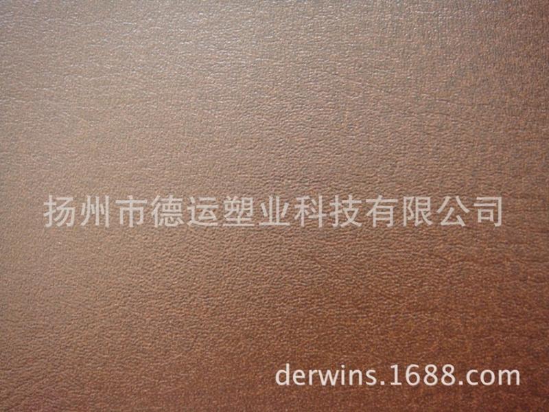 双色 大象皮纹 棕色 半PU 家私革 沙发革F1019-C