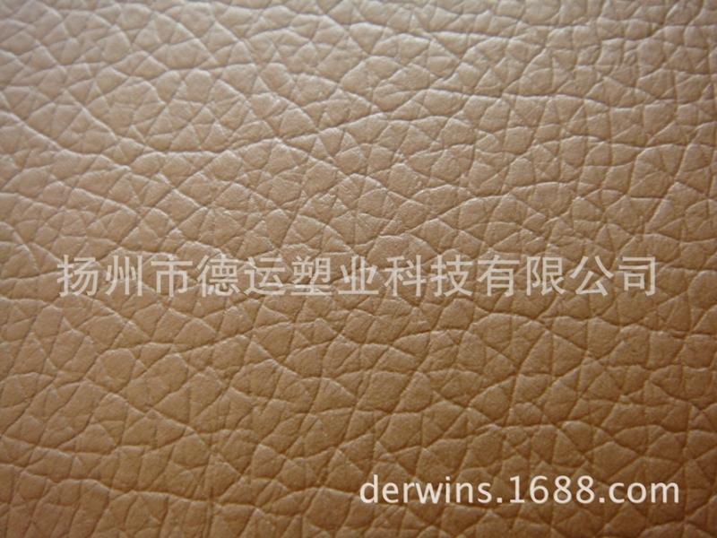 大量颜色齐全现货 耐刮 耐磨 荔枝纹家私革沙发