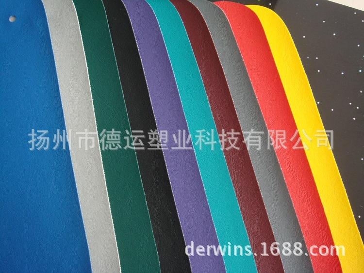环保 过6P 无气味 高耐磨 PVC汽车座椅革 门护板