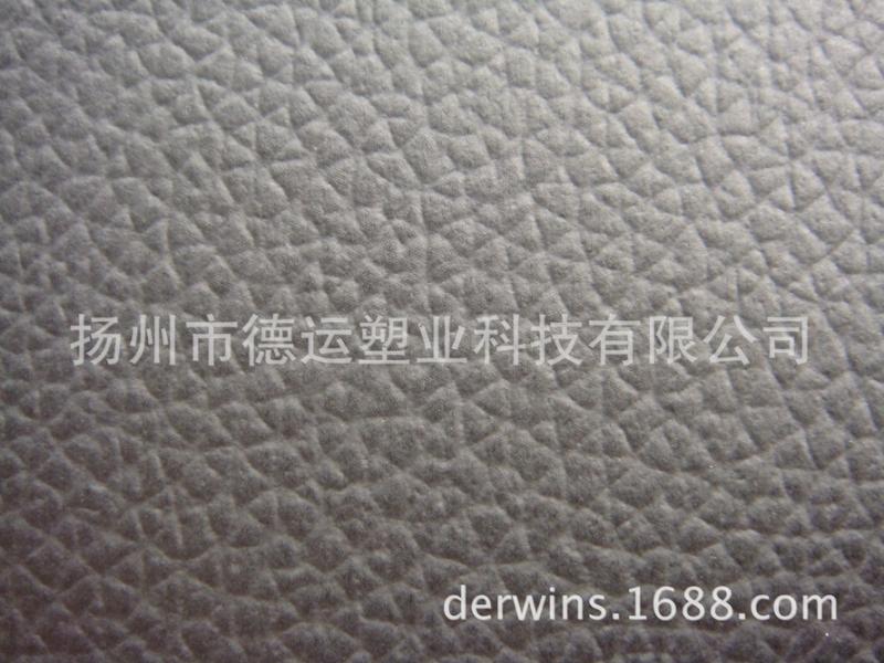 【人造革厂家】环保 耐磨 无气味 汽车革 座椅革