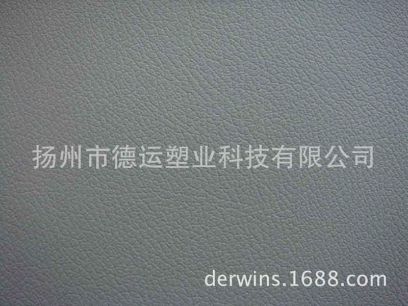 环保 无气味 高耐磨 经典奔驰纹 小荔枝纹 PVC汽车