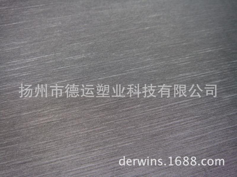 包装用革 刚丝纹 人造革 UQ10-K B242 针织 布底 柔软